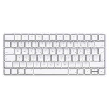 Apple Magic Keyboard CZ (bulk)